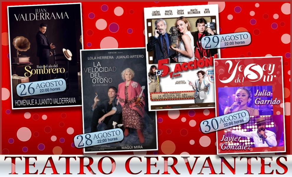Feria de San Agustín 2017 - Teatro Cervantes de Linares