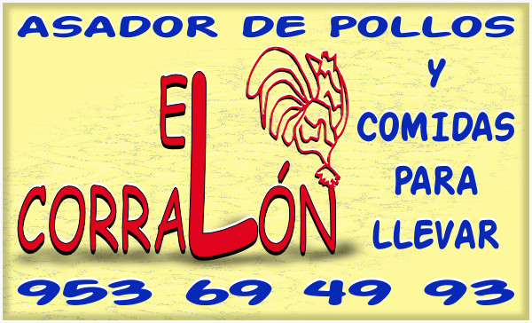 Asador de Pollos y Comidas Para Llevar El Corralón - 953 69 49 93