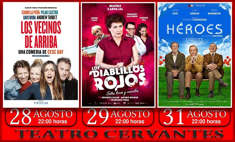Teatro Cervantes de Linares - Feria de San Agustín 2016